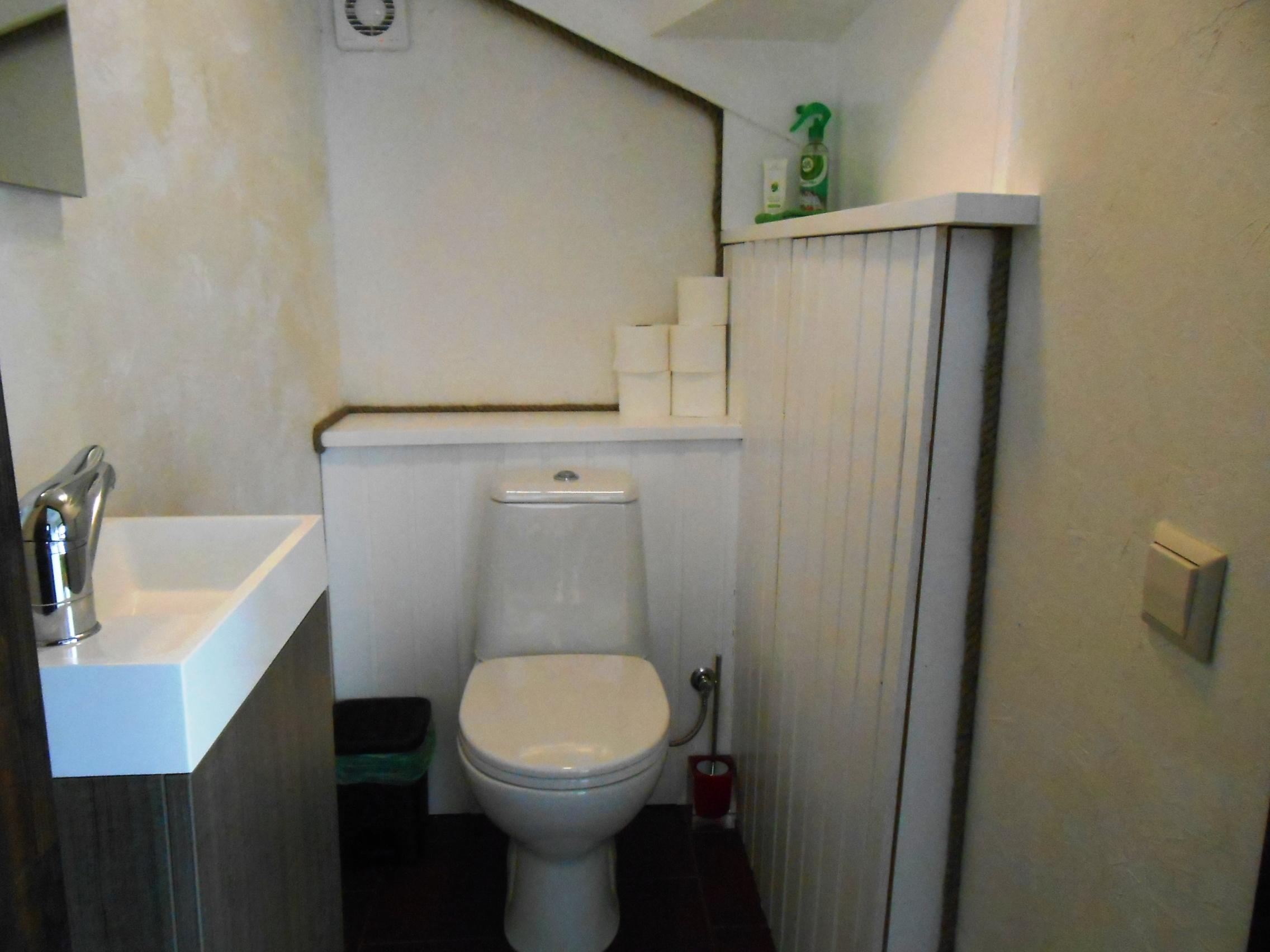 WC alumine